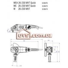 Угловая шлифмашина Metabo W26-230MVT