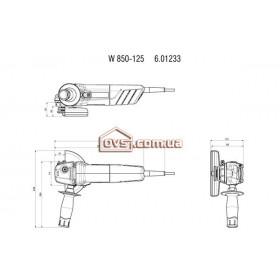 Угловая шлифмашина Metabo W850-125