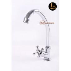Смеситель для холодной воды Globus Lux  EGHI-1051-BRASS