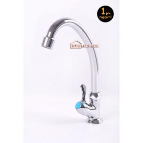 Смеситель для холодной воды Globus Lux  EGHI-1100-BRASS